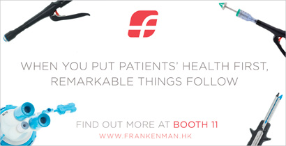 When you put patients' health first remarkable things follow. Find out more at Booth 11. www.frankenman,hk