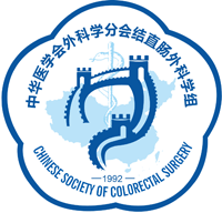Chinese Society of Colorectal Surgery logo