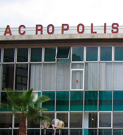 Entrance to Acropolis Conference Centre